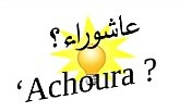 Image 'Achoura