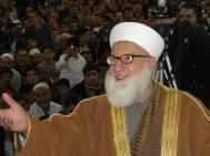 Fadilat Shaykh Rajab Dib, qu'Allah le préserve.